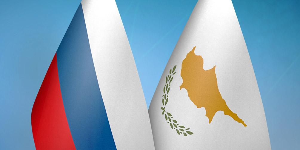 Cyprus-Russia Tax Deal in Trouble